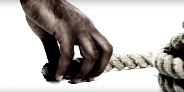 Death Penalty – Amnesty International Film